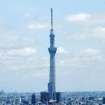 『東京スカイツリー』の由来/意味-「タワー」の常識を覆す