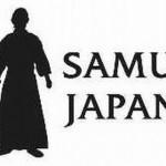 『サムライジャパン』から学ぶ商標登録の効果と影響力