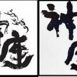 海外で日本の店名(看板)が真似される3つの理由