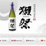 倒産寸前だった日本酒「獺祭(だっさい)」の旭酒造が復活した3つのポイント