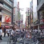 「大阪都構想」はわかりにくかった?政治の成功も左右するネーミングのチカラ