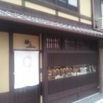 京都の歴史と自然とモノづくりを融合したお宿「ウサギノネドコ」は一見の価値アリ!
