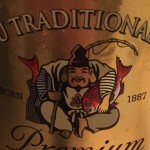 エビスビールの激レアラベルを発見!これも商標登録されてるのか調べてみた!