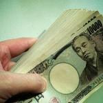東京都の会社が特許や商標の申請・調査でお得な助成金・補助金まとめ