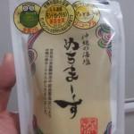 沖縄の塩「ぬちまーす」 モンドセレクション5年連続最高金賞の裏には特許戦略あり